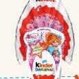 Uovo di Pasqua Kinder Gransorpresa LEI Winx Club 2020